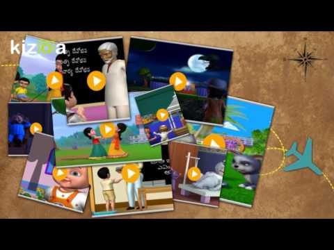 Telugu Rhymes - baby,video,songs,kids,rhymes - Free Android app