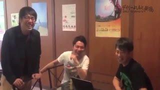 ファミリーレストラン激薦!滋賀の穴場スポット 動画キャプチャー