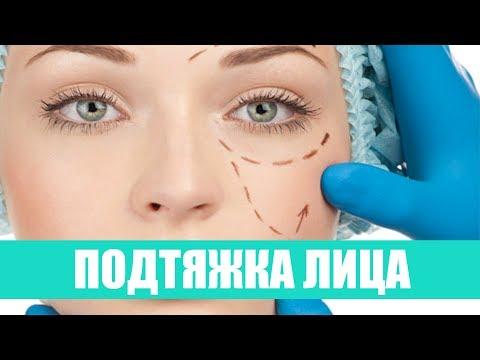 Омолаживающие процедуры вокруг глаз