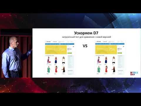 Vesta trading feedback- ul angajaților
