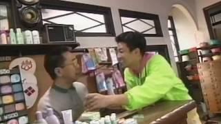 サンガリアコーヒーCM山田雅人1993/02