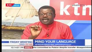 Learn how to pronounce difficult English words | MIND YOUR LANGUAGE