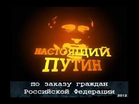 Самый богатый мэр россии