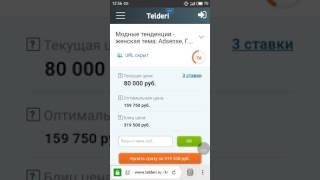 Сайт женской тематики за 120к рублей