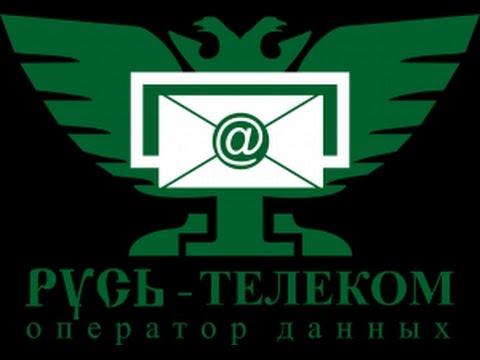 Негосударственный пенсионный фонд. Звонок от ООО «Русь-Телеком» часть 4.