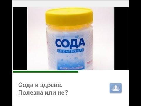 Инсулиновите Спринцовки ф 100 ф 40