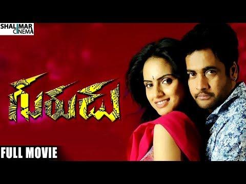 Rajinikanth movies in telugu full length sivaji / 3 tamil