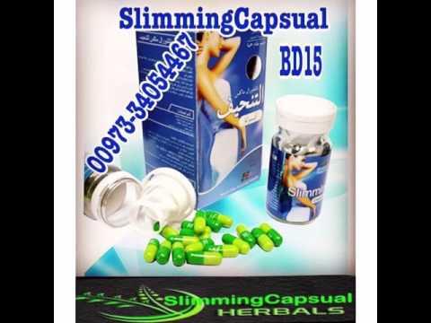 Pot pierde in greutate dupa 65