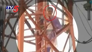 Lady Climbs Cell Tower, Demanding Justice Over Police Torture | Tanuku