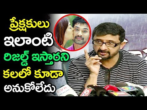 Sita Movie Success Press Meet | Kajal Aggarwal | Bellamkonda Sreenivas | Teja | Top Telugu Media