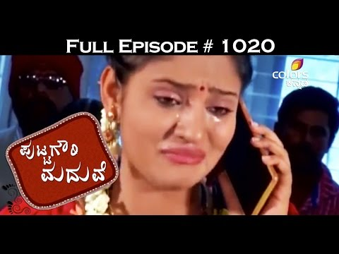 Puttagowri-Maduve--22nd-March-2016--ಪುಟ್ಟಗೌರಿ-ಮದುವೆ--Full-Episode