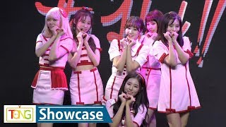 SHASHA(샤샤) 'WHAT THE HECK' Showcase Stage (왓 더 헥, You & Me, 너와나)