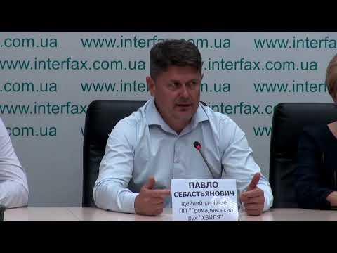 Кандидат у мери Києва повинен мати чітку концепцію дій