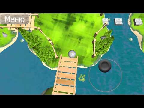 Video of Adventure ball