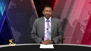 ESAT DC Daily News Tue 16 Oct 2018