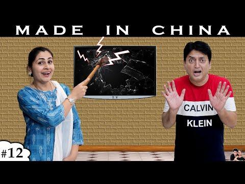 MADE IN CHINA | Atmanirbhar Bharat आत्मनिर्भर भारत | Family Comedy Short Movie | Ruchi and Piyush HD Mp4 3GP Video and MP3
