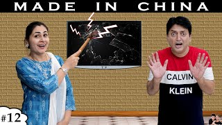 MADE IN CHINA | Atmanirbhar Bharat आत्मनिर्भर भारत | Family Comedy Short Movie | Ruchi and Piyush - Download this Video in MP3, M4A, WEBM, MP4, 3GP