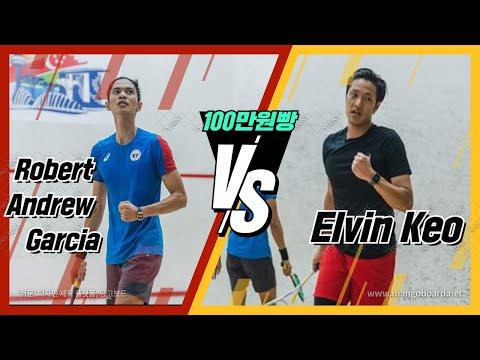 [영훈TV] 스쿼시 100만원 상금대회결승 클라스 대박이네.... 수준이다르다...;;