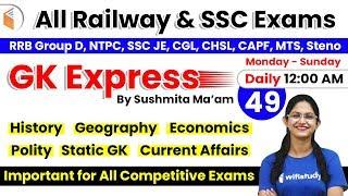 12:00 AM - All Railway & SSC Exams   GK by Sushmita Ma'am   Important GK Questions (Day-49)