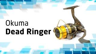 Какой строй у спиннинга okuma dead ringer