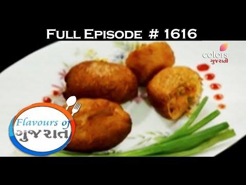 Flavours Of Gujarat - 30th May 2017 - ફ્લાવોઉર્સ ઓફ ગુજરાત - Full Episode