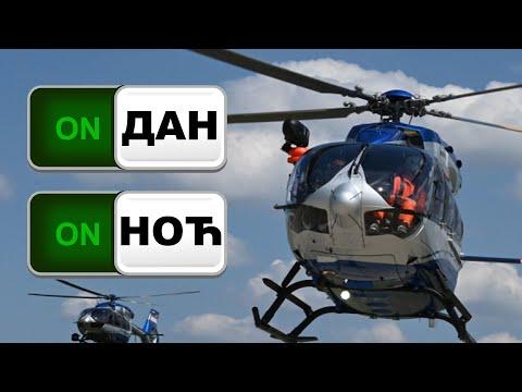 Ministar unutrašnjih poslova Republike Srbije Aleksandar Vulin obišao je danas pripadnike Helikopterske jedinice MUP-a. Pripadnici Jedinice su ministra Vulina upoznali sa svojim redovnim aktivnostima.