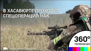 Опубликовано видео с места спецоперации в Хасавюрте, где погиб силовик