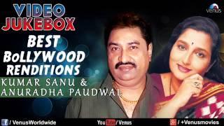 Aaj Is Rut Main - Kumar Sanu & Anuradha Karaoke - Jeena