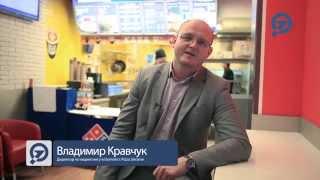 Владимир Кравчук (Domino's Pizza Ukraine): отзыв о SEO-Studio