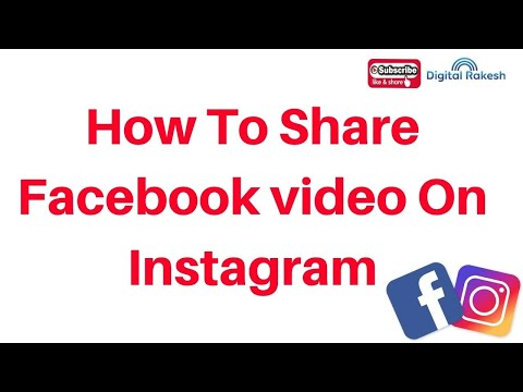 How to share facebook business page video on Instagram 2020