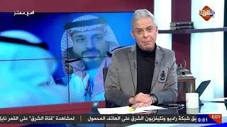 تحميل اغاني غضب في #السعودية من الخمر و فى حفلات هيئة الترفية.. وترحيب شعبي بـ #محمد_بن_نايف MP3