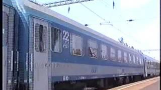 preview picture of video 'Siófok állomás (2000)'