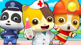 What Do You Want to Be - Jobs Song   Firefighter Song, Police Cartoon   Kids Songs   BabyBus