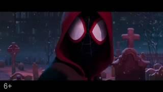 Человек-Паук: Через вселенные - трейлер