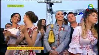 Анастасия Винникова Моя Беларусь 3 июля 2016 концерт Беларусь я люблю тебя!
