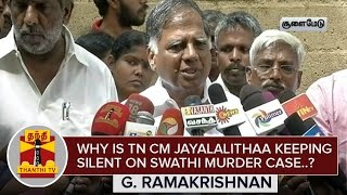 Why Is TN CM Jayalalithaa Keeping Silent On Swathi Murder Case  G Ramakrishnan  Thanthi TV