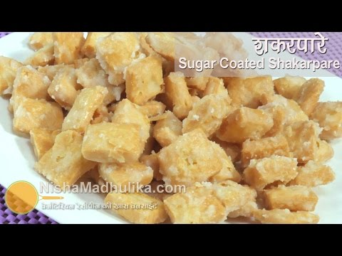 Video Shakarpara recipe | Sweet Shakarpare |  Shankarpali Sugar Coated