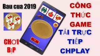 QUY LUẬT Game Bầu cua 2019 # Dùng CÔNG THỨC bau cua Là Cách luôn thắng Cho tất cả anh em chơi cờ bạc