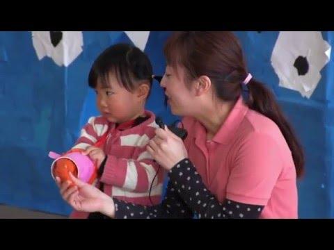 Obuke Nursery School