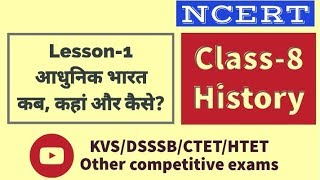 NCERT History class 8 | Chapter-1 | CTET/HTET/DSSSB/KVS study material | NCERT notes - Download this Video in MP3, M4A, WEBM, MP4, 3GP