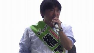 大阪市長選挙2011平松VS橋下街頭演説香山リカ氏応援あり