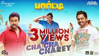 Party | Cha Cha Charey | Song Video | Surya, Karthi | Venkat Prabhu | Premgi | Kharesma | Official