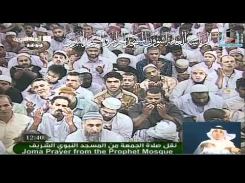 الأخوة الإيمانية خطبة للشيخ حسين آل الشيخ 8-7-1432هـ