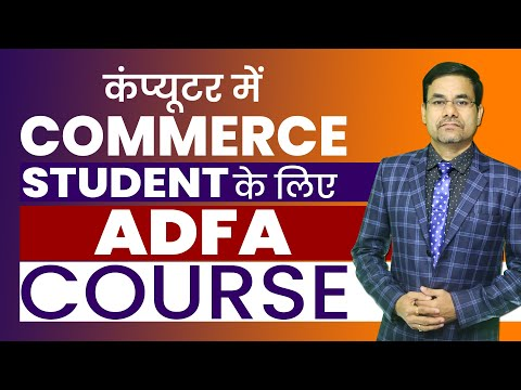 Right Time to Choose Career | Advance Diploma in Financial ...