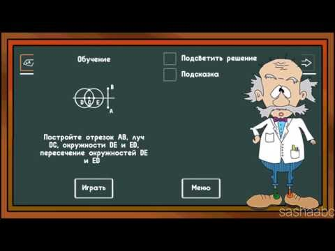 geometric puzzle med doc обзор игры андроид game rewiew android