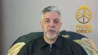 Андрей Савельев о Жириновском
