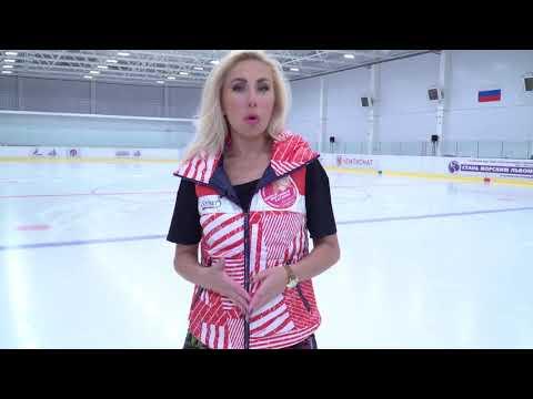 Школа фигурного катания Анастасии Гребенкиной на катке Южный лед!