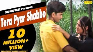 Tera Pyar Shabbo  तेरा प्यार शब्बो   Uttar Kumar Suman Negi  Haryanvi Songs  Dhakad Chhora