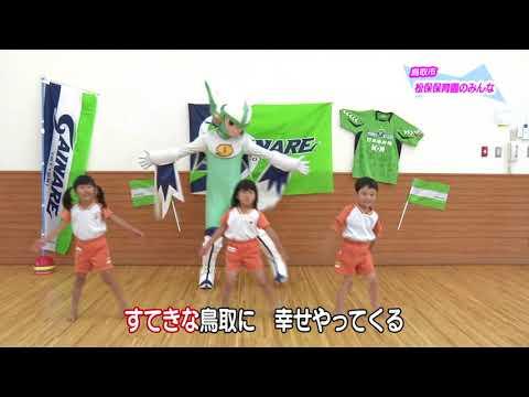 Matsuyasu Nursery School