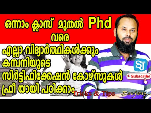 Online Courses with Free Certificates Malayalam | Google ...